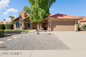 7650 W MCRAE Way, Glendale, AZ 85308