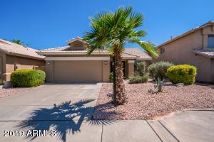481 S KAREN Drive, Chandler, AZ 85224