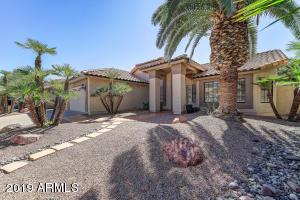 1155 W Iris Drive, Gilbert, AZ 85233