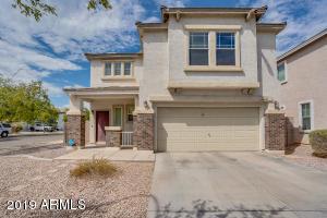 1214 S 121ST Drive, Avondale, AZ 85323