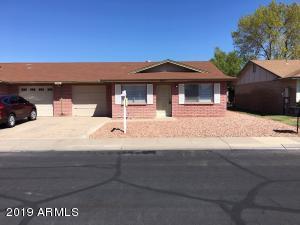 9642 W Ironwood Drive, B, Peoria, AZ 85345