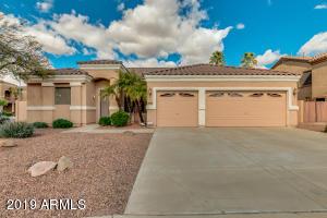 5430 W KAREN Drive, Glendale, AZ 85308
