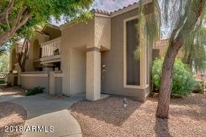 1905 E UNIVERSITY Drive, 233, Tempe, AZ 85281