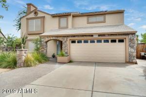 4619 W MCRAE Way, Glendale, AZ 85308