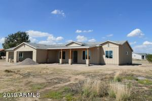 16932 W Dale Lane, Surprise, AZ 85387
