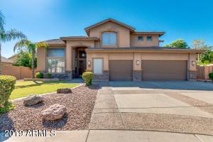 18862 N 61ST Lane, Glendale, AZ 85308