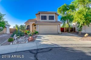 13726 N 130TH Avenue, El Mirage, AZ 85335