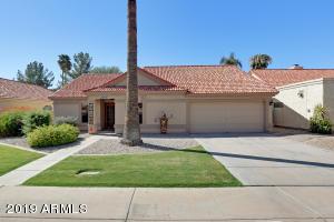1255 E LAUREL Avenue, Gilbert, AZ 85234