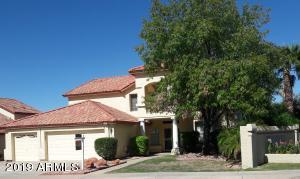 11304 W PRIMROSE Drive, Avondale, AZ 85392