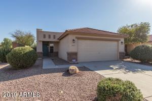 36781 W Mondragone Lane, Maricopa, AZ 85138
