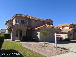 1651 W MAPLEWOOD Street, Chandler, AZ 85286