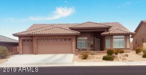 11452 E OLLA Avenue, Mesa, AZ 85212