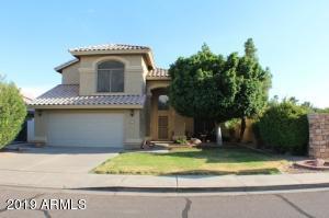 1811 E Tremaine Avenue, Gilbert, AZ 85234