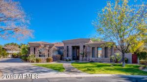 1101 E WARNER Road, 115, Tempe, AZ 85284