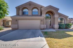 12757 W CALAVAR Road, El Mirage, AZ 85335