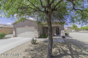 1260 E DESERT ROSE Trail, San Tan Valley, AZ 85143