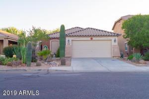 43333 W BLAZEN Trail, Maricopa, AZ 85138