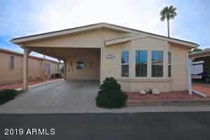 6210 S Pinehurst Drive, Chandler, AZ 85249