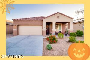 23635 W Ripple Road, Buckeye, AZ 85326