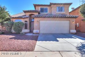 42431 W CHAMBERS Drive, Maricopa, AZ 85138
