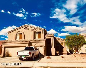 12914 W CROCUS Drive, El Mirage, AZ 85335