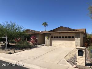 11214 S TOMAH Street, Phoenix, AZ 85044
