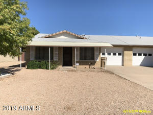 9646 W MOUNTAIN VIEW Road, A, Peoria, AZ 85345