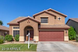 15260 W COTTONWOOD Street, Surprise, AZ 85374