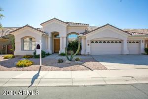 5501 E Friess Drive, Scottsdale, AZ 85254