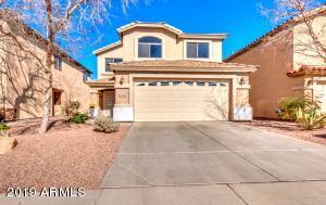 42538 W HILLMAN Drive, Maricopa, AZ 85138