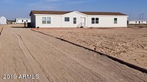 3423 S 336TH Avenue S, Tonopah, AZ 85354