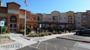 14575 W MOUNTAIN VIEW Boulevard, 11202, Surprise, AZ 85374