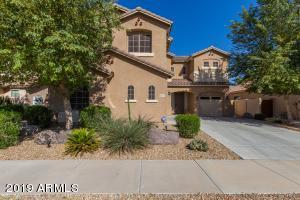16872 W HAMMOND Street, Goodyear, AZ 85338