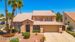 1194 N MELODY Circle, Chandler, AZ 85225
