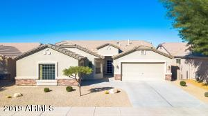 43334 W NEELY Drive, Maricopa, AZ 85138