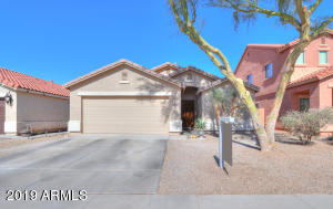 45742 W TULIP Lane, Maricopa, AZ 85139