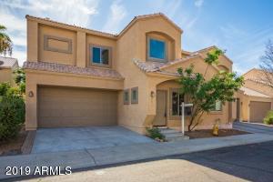 2751 E SCHILIRO Circle, Phoenix, AZ 85032