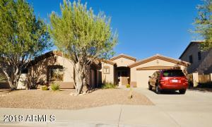 2207 S VALLE VERDE Circle, Mesa, AZ 85209