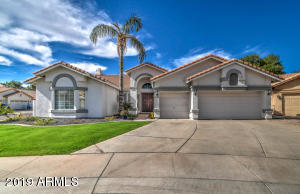 2238 E TAHITIAN Way, Gilbert, AZ 85234