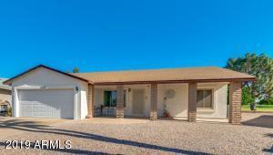 8128 E EDGEWOOD Circle, Mesa, AZ 85208