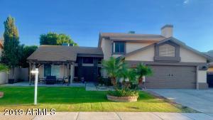 6101 W GRANDVIEW Road, Glendale, AZ 85306
