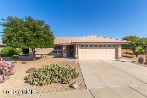 2363 S COPPERWOOD, Mesa, AZ 85209