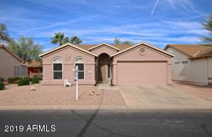 1842 E Peach Tree Drive, Chandler, AZ 85249