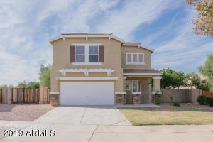 1812 S 122ND Lane, Avondale, AZ 85323
