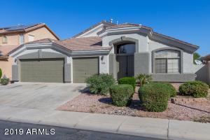 12846 W ASTER Drive, El Mirage, AZ 85335