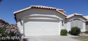 1080 S Yucca Place, Chandler, AZ 85286