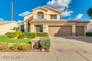 1255 N CRYSTAL SHORES Drive, Gilbert, AZ 85234