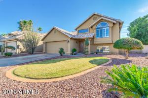 2833 E REDWOOD Lane, Phoenix, AZ 85048