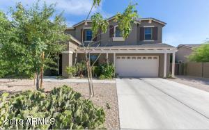 4507 W COPLEN FARMS Road, Laveen, AZ 85339