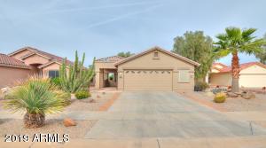 2388 E SEVILLE Court, Casa Grande, AZ 85194
